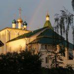 Радуга над монастырем