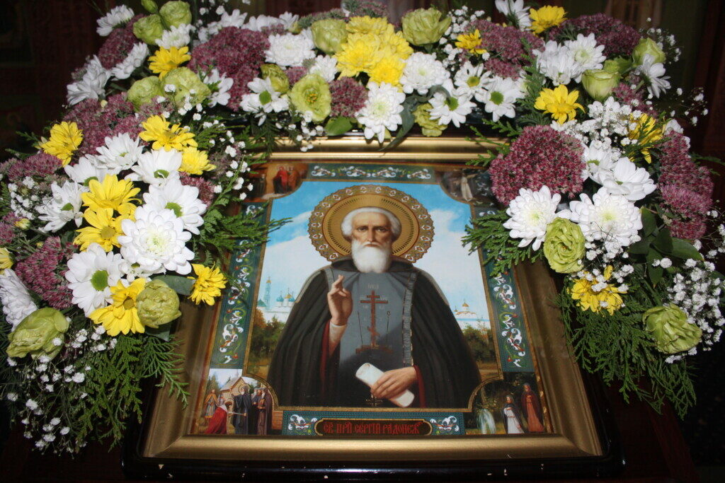 Пятница (8 октября) Преставление прп. Сергия, игумена Радонежского, всея России чудотворца. Престольный праздник