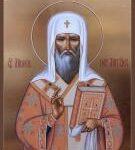 Среда (13 октября) Свт. Михаила, первого митрополита Киевского.