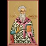 Суббота (16 октября) Сщмч. Дионисия Ареопагита, еп. Афинского.